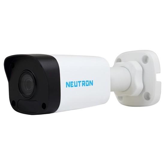 Neutron Ipc2124Lr3-Pf40 4Mp Ir Bullet Ip Güvenlik Kamerası