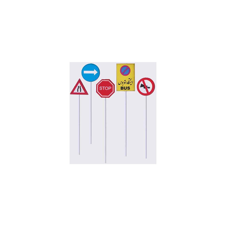 Eshel Maket Trafik Isaretleri 1 75 Fiyati Taksit Secenekleri