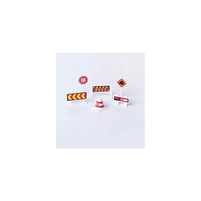 Eshel Maket Trafik Ve Yol Yapim Isaretleri 1 50 9 Parca Fiyati