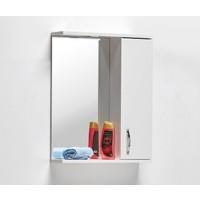 Hepsi Home Saydam Aynalı Üst Modül Mdf Banyo Dolabı 65 cm