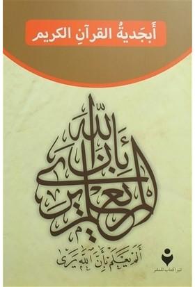 Kur'an Elif ba