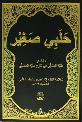 Halebi Sağır (Arapça)