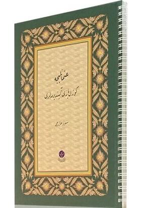 Osmanlıca Güzel Yazı Alıştırmaları - Kolektif