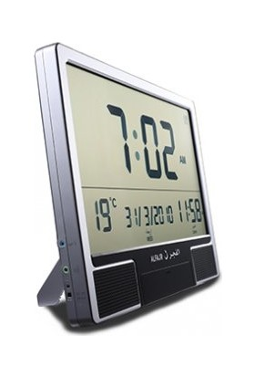 Alfajr Alarmlı Cj-07 Duvar Saati