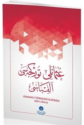Osmanlı Türkçesi Elifbası (Rika Hattı) - Metin Uçar