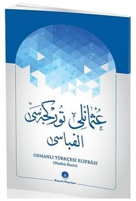 Osmanlı Türkçesi Elifbası (Matbu Hattı) - Metin Uçar