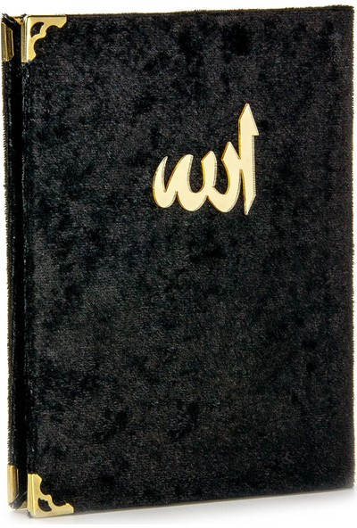İhvan Kadife Kaplı Yasin Kitabı Allah Lafızlı Çanta Boy Siyah