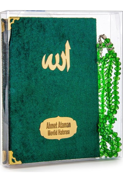 İhvan İsme Özel Kadife Kaplı Yasin Seti Çanta Boy Yeşil