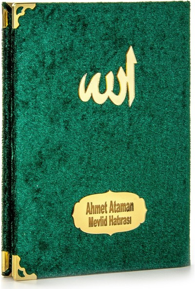 İhvan İsme Özel Kadife Kaplı Yasin Kitabı Çanta Boy Yeşil