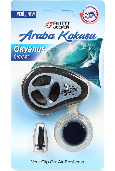 Auto Deepen Oto Kokusu Okyanus