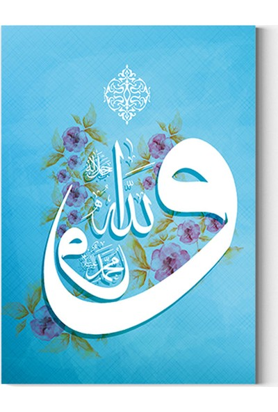 Desenlio Ya Allah Muhammed Kanvas Tablo