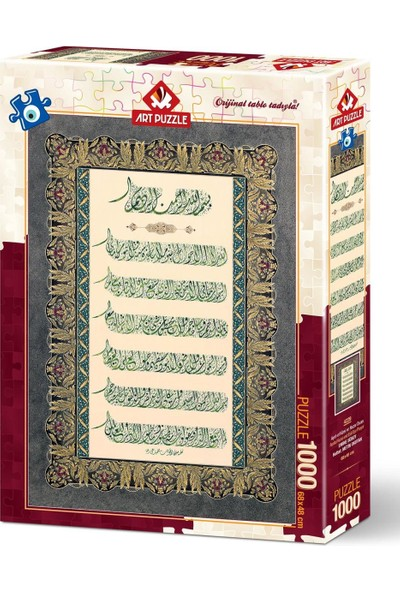 Art Puzzle Ayet El Kürsi Ve Nazar Duası 1000 Parça Puzzle