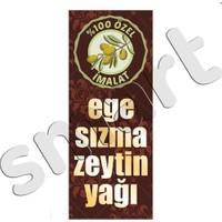 OlioOlio Ege Sızma Zeytinyağı Etiketi 12li