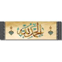 Dekoratifmarket 5 cm Kabartma Çerçeveli Duvar Saati-Dini Kanvas Tablo