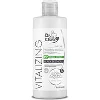 Farmasi Dr. C. Tuna Vitalizing Çörek Otu Yağı Şampuanı 225 ml