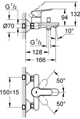 Grohe BauEdge Banyo Bataryası - 23605000