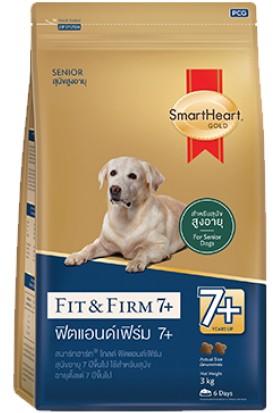 Smartheart Gold Senior Fit Firm 7+ Düşük Kalorili Yaşlı Köpek Maması 3 kg