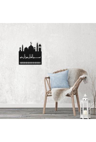 Wall Art İstanbul Besmele Yazılı Metal Tablo - WAM060