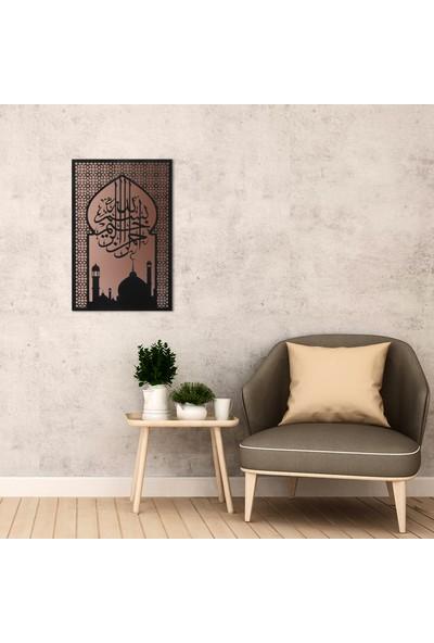Wall Art İstanbul Besmele Yazılı Metal Cami Tablo - WAM063