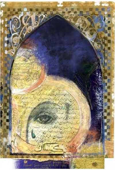 Mahrem Resimli Özel Baskı Huban Korman'In Çizimleriyle - Elif Şafak