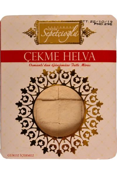 Sepetçioğlu Çekme Helva 100 gr 3' lü