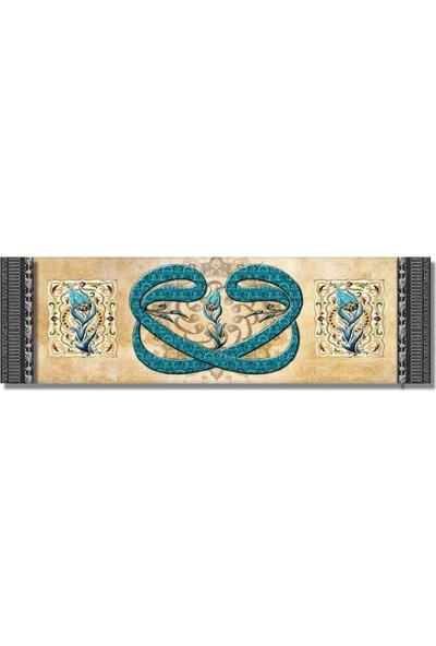 Dekoratifmarket 5 cm Kabartma Çerçeveli Duvar Saati- Vav Dini Kanvas Tablo
