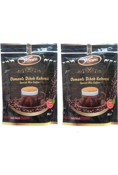 Yemen Osmanlı Dibek Kahvesi 200 gr X 2' li