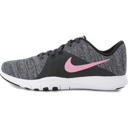 758baf8182a66 Nike 924339-006 W Flex Trainer 8 Kadin Spor Ayakkabi Fiyatı