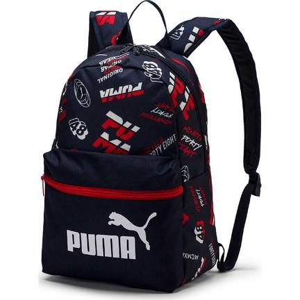 228cface6aeda Puma Phase Small Backpack Saks Unisex Sırt Çantası Fiyatı