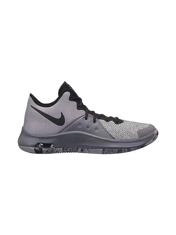 Nike AO4430-011 Air Versitile 3 Basketbol Ayakkabısı