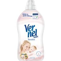 Vernel Max Konsantre Çamaşır Yumuşatıcısı Sensitive 1440 ml 60 Yıkama