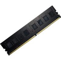Hi-Level 4GB 2133MHz DDR4 Ram HLV-PC17066D4-4G