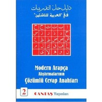 Modern Arapça Alıştırmalarının Çözümlü Cevap Anahtarı 2-Kolektif