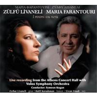 Zülfü Livaneli / Maria Farantouri - I Mnimi Tou Nera (Suyun Hatırası)