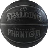 Spalding Basket Topu Phantom Soft N:7 (83-193Z)