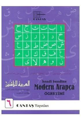 Kendi Kendine Modern Arapça Öğretimi 6-Mahmut İsmail Sini