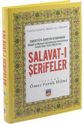 Saadetüd Dareyn Kitabından Salavat-I Şerifeler-Allame Yusuf B. İsmail En-Nebhani