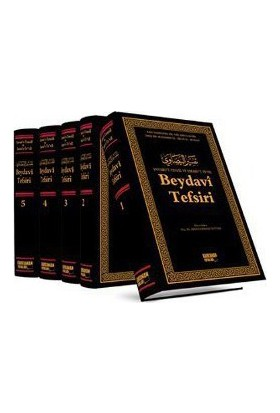 Beydavi Tefsiri - Envaru't-Tenzil Ve Esraru't-Tevil - Kadı Beydavi