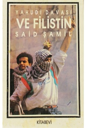 Yahudi Davası Ve Filistin-Said Şamil