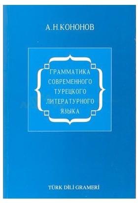 Türk Dili Grammeri-Kolektif
