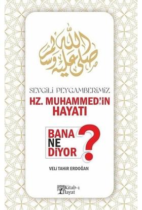 Sevgili Peygamberimiz Hz.Muhammed'İn Hayatı Bana Ne Diyor? - Veli Tahir Erdoğan