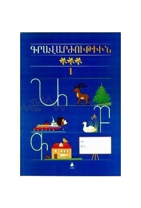 Kravarjutyun 1 Ermenice Yazı Defteri-Payline Tomasyan