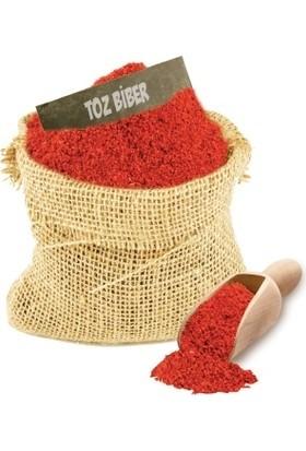 Kabakçıoğluyöreselden Tatlı Kırmızı Toz Pul Biber (Maraş Biberi) 250 gr