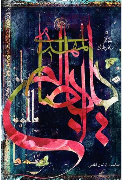 Decobritish Özel Tasarım İslami Kanvas Tablo