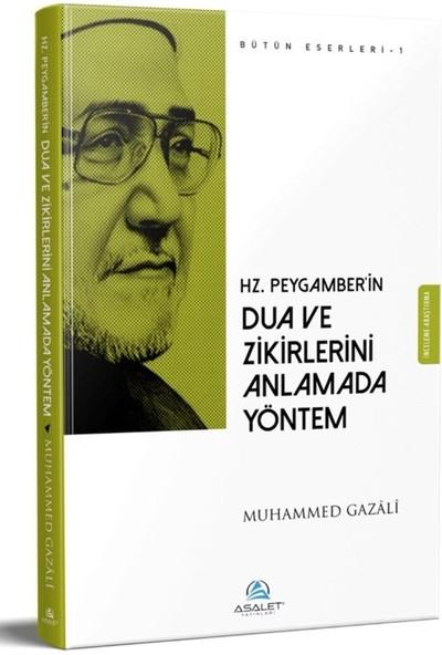 Hz. Peygamber'İn Dua Ve Zikirlerini Anlamada Yöntem - Muhammed Gazali