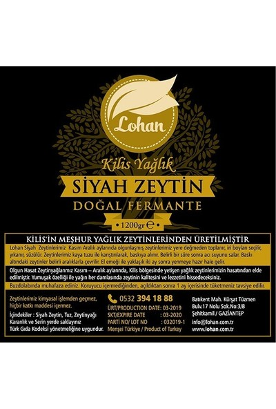 Lohan Kilis Attun Yerli Siyah Çevirme Zeytin , Doğal Fermante , Net:1,2 kg