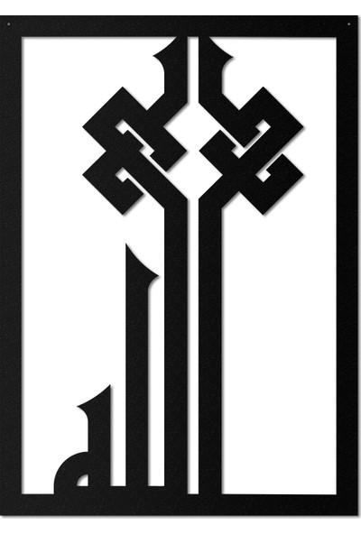 Wall Art İstanbul Allah Yazılı Metal Tablo - Kufi 01 - WAM006