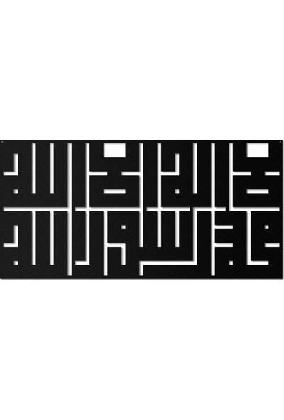 Wall Art İstanbul Kelime-i Tevhid Yazılı Metal Tablo - Kufi 02 - WAM032