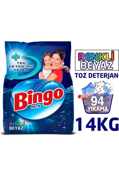 Bingo Matik Toz Çamaşır Deterjanı Renkli & Beyaz 7 kg 2'li