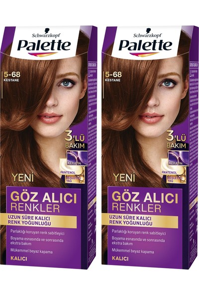 Palette Yoğun Göz Alıcı Renk Saç Boyas 5-57 Işıltılı Kızıl Kahve x 2 Paket